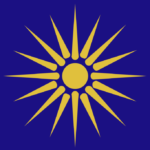 Vergina Sun will be removed from Public Surfaces in Macedonia